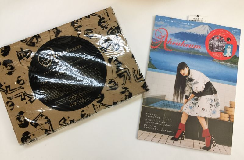 New Ahcahcum 2016-17 Autumn and Winter w/Bag and Pouch Brand mook book From JAPAN